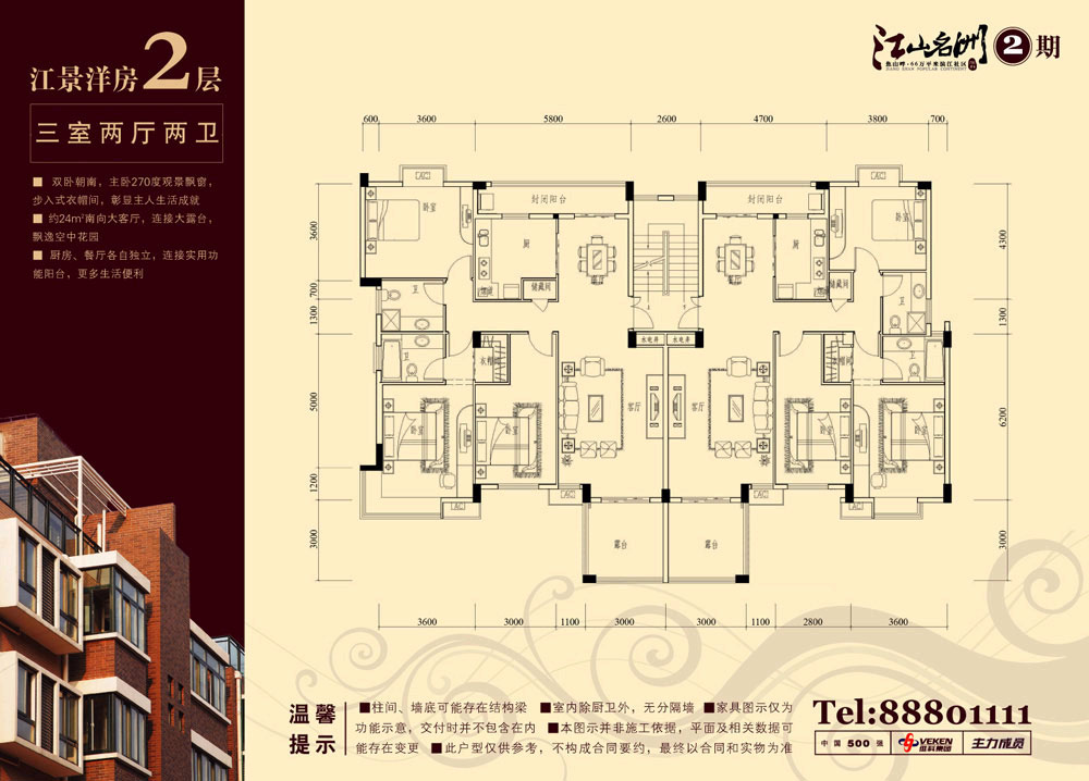 140平米二层三室二厅二卫设计图展示