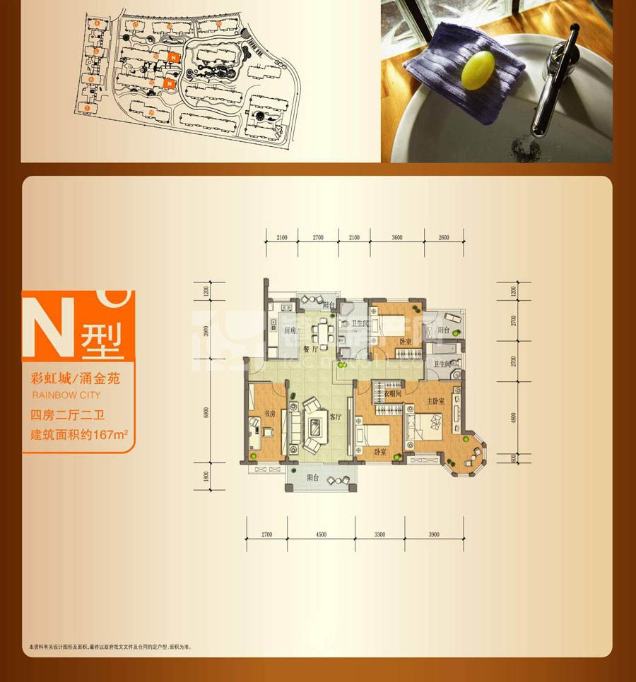 四房房一厅的设计图展示