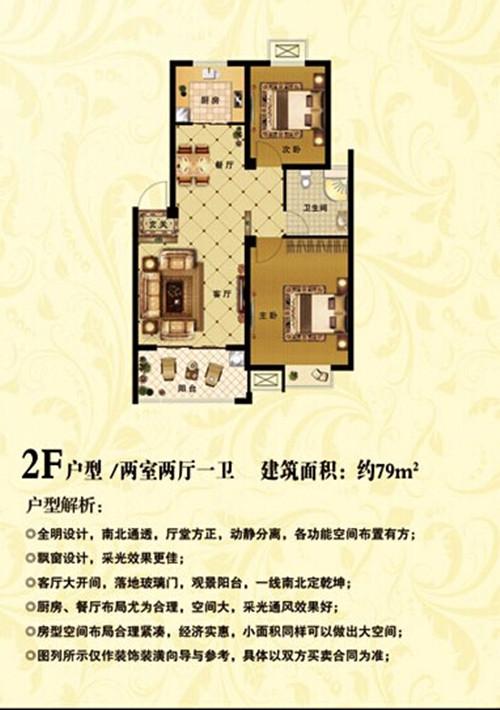 十米方形房屋设计图-小房子里的大境界 镇江高性价比小户型圆刚需置业