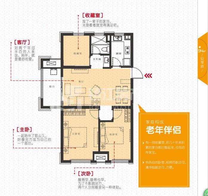 三房二厅一卫设计图纸展示