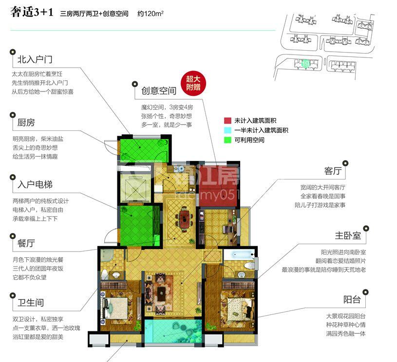 三房两厅房屋设计图展示
