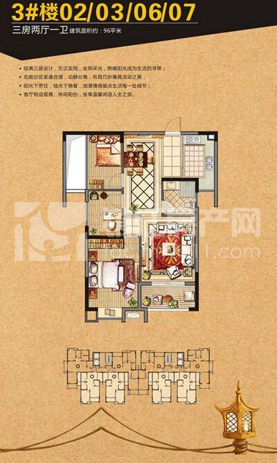 三居室 面积:96㎡ 3#-三房两厅一卫-96平米.jpg