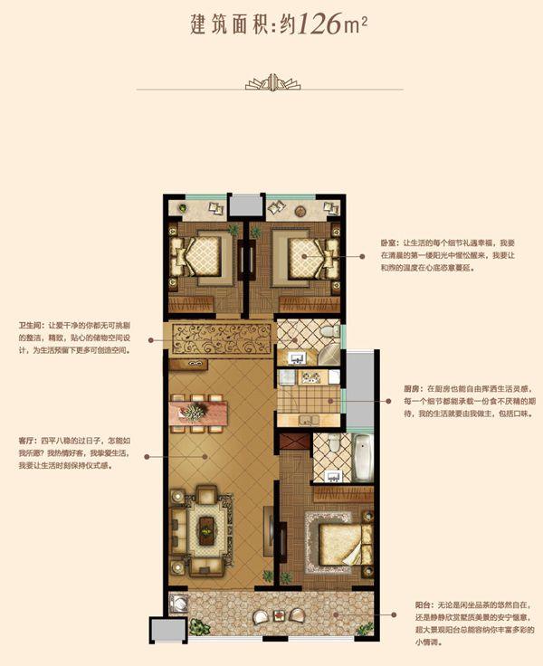 115平房子设计图
